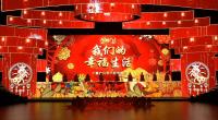 我(wo)們(men)的(de)幸福(fu)生活——2021年寧夏農(nong)民春節(jie)聯歡晚會