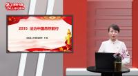 """""""塞上新语""""网上理论宣讲——王瑞"""