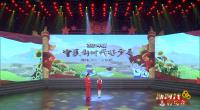 2021年度宁夏新时代好少年先进事迹发布活动(四)