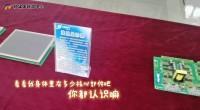宁夏同心(中核)清洁能源产业园:绿色电能助力乡村振兴