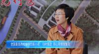全国最美高校辅导员陈小花:与时俱进  用心用情育繁花