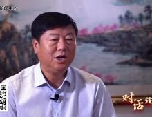 对话先行区| 杨明红:打响特色农业品牌 深化对外交流合作