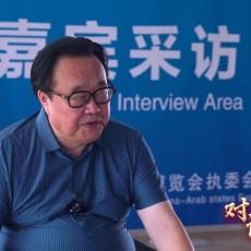 对话先行区·新丝路   王良智:品牌建设助力农业高质量发展