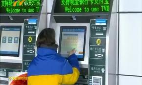 可微信支付  元旦火车票今起开售 去往这些地方的列车有调整!-2017年12月12日