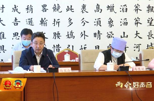 全国人大代表 马玉山:建议修改完善《劳动合同法》和《招标法》