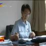 (十九大代表风采)陈美荣:坚守心中的正义-2017年10月4日