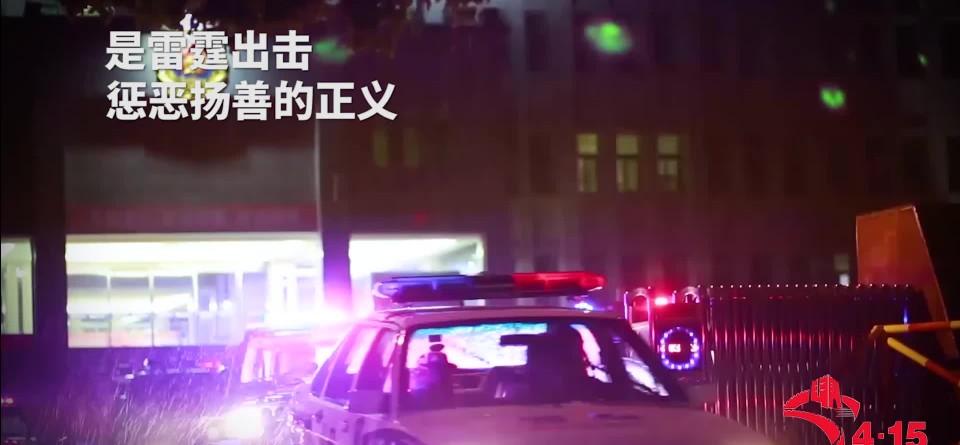"""""""4.15""""全民国家安全教育日公益广告"""