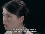 我的中国(2) 用十六年逃离家乡
