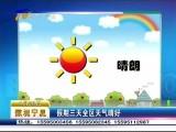 微观宁夏-2017年4月28日