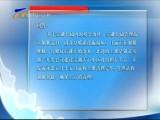 民生问答-2017年4月27日