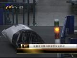 宁夏经济报道-4月3日