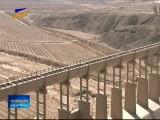 盐环定扬黄工程更新改造项目进入全面施工阶段-4月12日