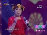 滨河达人秀半决赛(上)-4月2日