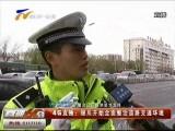 银川开始全面整治道路交通环境-4月12日