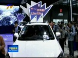 第九届中国西部(银川)房·车博览会开幕-2017年4月28日