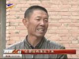 崇兴村灌溉水渠年久失修垃圾多-4月23日