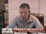 """""""人民满意信访""""主题活动在银川启动-4月23日"""
