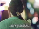 我的中国(3) 小女生的英雄梦