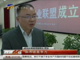 宁夏大米产业联盟27日成立-2017年4月27日