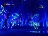 滨河达人秀半决赛(下)-4月2日