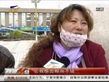 银川南门广场环境脏乱亟待整治-2017年4月24日