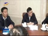 自治区政府与中国农业发展银行举行座谈会 咸辉出席并讲话