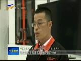 宁夏新闻联播-2017年4月27日