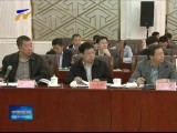 中央单位定点扶贫宁夏工作座谈会在银川召开