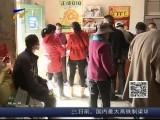 创富宁夏-4月10日