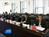 宁夏新闻联播-2017年4月25日