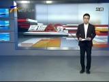 """宁夏1.1万医师接受""""驾照式""""计分制考核-2017年4月21日"""