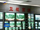 新闻链接:宁夏卫视高清频道开启对外宣传新视角-2017年4月27日