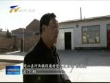 脱贫攻坚进行时:宁夏:让致富项目立得住 扶贫帮困见成效-4月7日