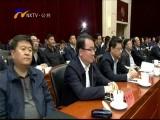 宁夏新闻联播-2017年4月26日
