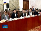 全国工商联直属商会会长 秘书长联席会议在银川召开-4月12日