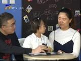 PK先锋-2017年5月2日
