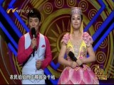 2017全国少数民族自治区六一晚会(下)-2017年5月31日