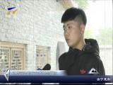 创富宁夏-2017年5月27日