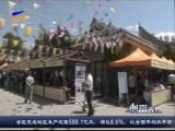 创富宁夏-2017年5月23日