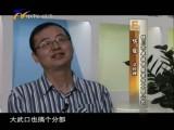 华夏:跨界转型变秦曲-2017年5月26日