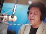 老挝歌曲采访