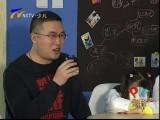 PK先锋-2017年5月9日