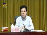 宁夏新闻联播(卫视)-2017年6月17日