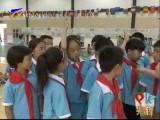 PK先锋-2017年6月27日
