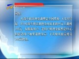 民生问答-2017年6月21日