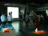 宁夏引黄灌溉古渠:申遗为何?-2017年7月27日