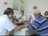 中西医结合显疗效-2017年8月6日
