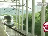 """《厉害了我的国》:""""复兴号""""提速中国高铁领跑全球"""