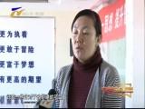 宁夏经济报道-2018年1月10日