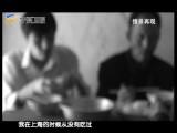 17、一句顺口溜,说出了上海支宁人的艰苦生活